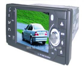 Car DVD Player with Touch Screen - emapia.com