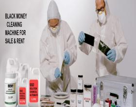 CHEMICAL +27780171131 - emapia.com