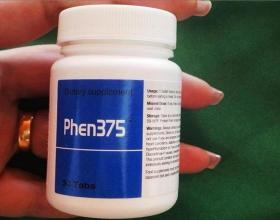 Phen375 tablets for slimming better - emapia.com